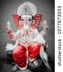 Small photo of Lord Ganesh Statue