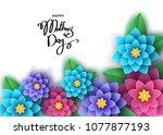 happy mother's day banner... | Shutterstock .eps vector #1077877193