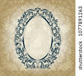 vector calligraphic element on... | Shutterstock .eps vector #1077891263