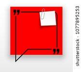 innovative basic quotation... | Shutterstock . vector #1077895253