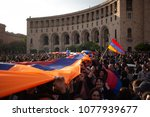 yerevan  armenia   april 22... | Shutterstock . vector #1077939677