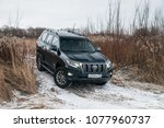 dmitrov  russia   january 05 ...   Shutterstock . vector #1077960737