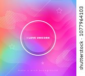 liquid color covers set. fluid... | Shutterstock .eps vector #1077964103