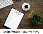blank checklist with space for... | Shutterstock . vector #1077994997