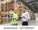 wholesale  logistic business...   Shutterstock . vector #1077995507
