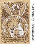 rabbit symbol on old texture... | Shutterstock .eps vector #1078021343
