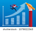 career guidance and planning | Shutterstock .eps vector #1078022363