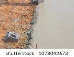builder  fine cement floor  | Shutterstock . vector #1078042673