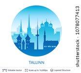 tallinn famous city scape. flat ...   Shutterstock .eps vector #1078077413