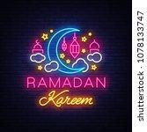 ramadan kareem greeting cards ... | Shutterstock .eps vector #1078133747