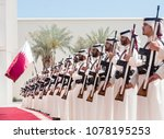 doha  qatar   20 mar 2018 ... | Shutterstock . vector #1078195253