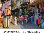 athens  greece   july 16  2010  ... | Shutterstock . vector #1078278317