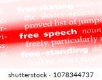 free speech word in a... | Shutterstock . vector #1078344737