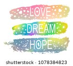 lovedreamhope a set of phrases... | Shutterstock .eps vector #1078384823