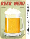 Retro Design Beer Menu - glass of beer vintage background - Vector illustration - stock vector