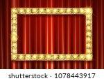 shining retro light banner....   Shutterstock .eps vector #1078443917
