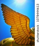 Golden Lion Wing   The Winged...