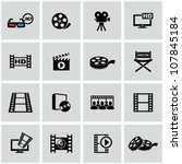 Movie icons set. - stock vector