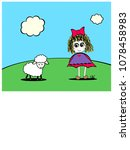 little girl with curls and lamb | Shutterstock . vector #1078458983