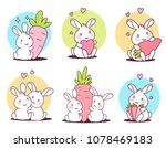 Stock vector vector illustration of set of lovely cartoon white rabbit holding a carrot and a heart happy 1078469183