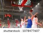 blurred background. basketball...   Shutterstock . vector #1078477607