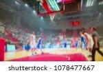 blurred background. basketball...   Shutterstock . vector #1078477667