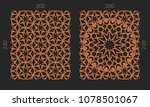 laser cutting set. woodcut...   Shutterstock .eps vector #1078501067