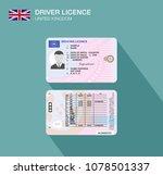 united kingdom car driver... | Shutterstock .eps vector #1078501337