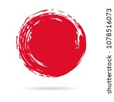 hand painted grunge circle. red ...   Shutterstock .eps vector #1078516073