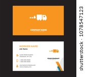 commodities business card... | Shutterstock .eps vector #1078547123