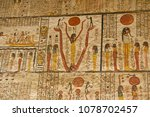 hieroglyphs on the wall in king ... | Shutterstock . vector #1078702457