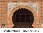 madrid  spain   january 24 ... | Shutterstock . vector #1078723517