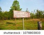 most south sanctuary prasat...   Shutterstock . vector #1078803833