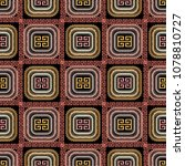 greek vector seamless pattern.... | Shutterstock .eps vector #1078810727
