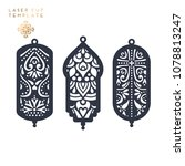 laser cut islamic pattern | Shutterstock .eps vector #1078813247