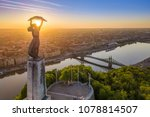 budapest  hungary   aerial view ... | Shutterstock . vector #1078814507