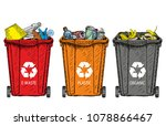 trash in garbage cans with... | Shutterstock .eps vector #1078866467