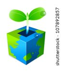 vector icon cube and sprout | Shutterstock .eps vector #107892857