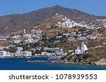 ios  greece   may 4  2013 ...   Shutterstock . vector #1078939553