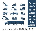 heavy duty machines icons set | Shutterstock .eps vector #1078941713