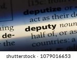 Small photo of deputy word in a dictionary. deputy concept