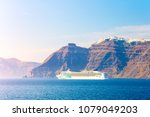 view of oia the most beautiful... | Shutterstock . vector #1079049203