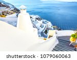 view of oia the most beautiful... | Shutterstock . vector #1079060063