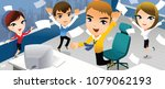 four office workers throwing... | Shutterstock .eps vector #1079062193