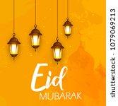 eid mubarak design  vector... | Shutterstock .eps vector #1079069213
