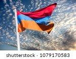 The national flag of armenia ...