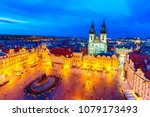 buildings on the old town... | Shutterstock . vector #1079173493