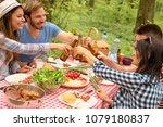 group of friends having fun... | Shutterstock . vector #1079180837