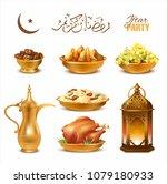 ramadan iftar party design... | Shutterstock .eps vector #1079180933