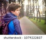 young male teenager schoolboy... | Shutterstock . vector #1079222837